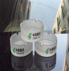直銷供應白色玻璃煙缸廠家 天然白水晶煙材質灰缸 磨砂煙灰缸
