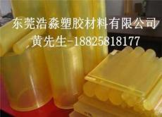 经典防静电透明PU绝缘板材 黄色PU耐磨棒 质优价廉