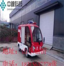 綠環水罐電動消防車 電瓶四輪巡邏車