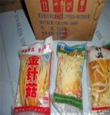 新鲜美味的有机食用菌 优质金针菇