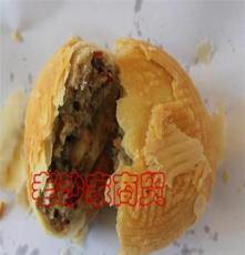 涿州副食品,涿州鳳梨月餅,涿州小食品批發,老沙家糕點