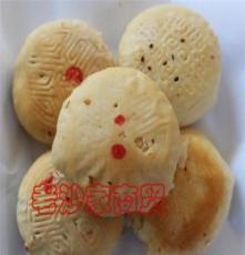 北京副食品,北京椒鹽月餅,北京小食品批發,老沙家糕點