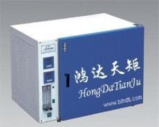 重慶氣套式二氧化干燥箱