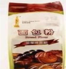 批發銷售 金像牌糕點用小麥粉 面包粉高筋面粉 烘焙小麥面粉