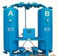 微热山立吸附式干燥机