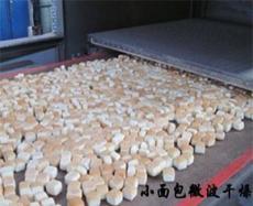 面包类微波干燥烘培设备