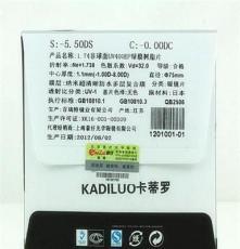 特价进口1.74非球面超超薄加膜防辐射镜片/卡蒂罗(KADILUO)