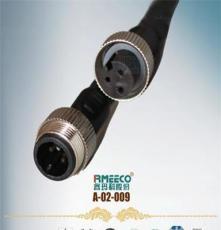 ?,斂艫-02-009防水連接器  防水銅螺帽公母對接 3芯