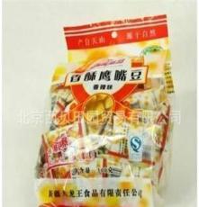 新疆特產香辣味道 香酥鷹嘴豆熟(300g)每包 多種口味任你選擇