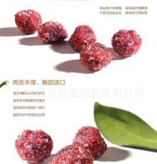 大老粗冰糖楊梅水果制品10斤每箱 香濃芒果味 美味特色小吃