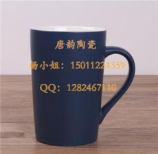 骨瓷杯陶瓷杯定做青花瓷杯子陶瓷茶杯办公会议杯咖啡杯