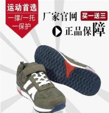 山西2015新款送给父母的春秋透气散步老人鞋