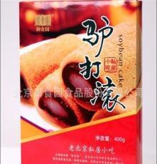 廠家直供 北京特產傳統糕點御食園驢打滾400g禮盒裝14盒/箱