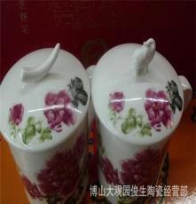厂家供应高档骨瓷茶具套装 9头茶具带盖杯 礼品茶具 商务首先礼品