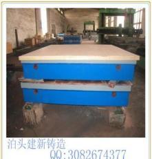 泊头建新铸造专业生产铸铁平台