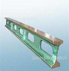 供應橋型平尺 角度平尺 [規格全