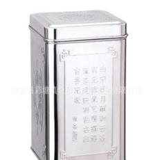 產地直銷 不銹鋼茶葉罐 25克-500克方形茶罐 密封罐