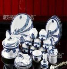 廠家直銷 千順餐具 碗 勺 56頭高檔餐具 骨瓷餐具