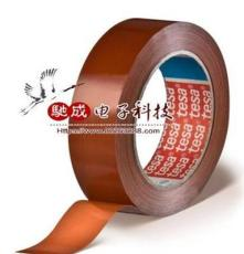 tesa4330 耐140℃高温的高性能的纸基材遮蔽胶带