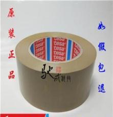 德莎4980 tesa4980 PET基材超薄双面胶带