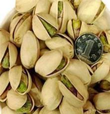 廠價直供特級原色開心果500g散裝 鹽焗味 炒貨堅果干果批發k159