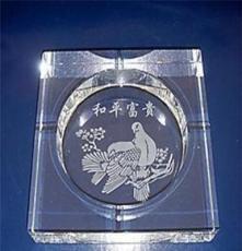水晶煙缸,商務禮品,底部可能雕刻公司LOGO