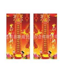厂家专业定做春节喜庆用品 广告春联 广告对联