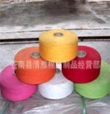 供应5-21支再生棉纱,纱线,棉纱线,棉纺纱, 纯棉纱线, 处理纱.