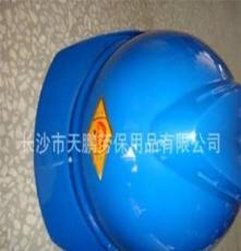 厂家直销 工地安全帽 建筑安全帽 防砸防烘烤带透气孔 限时优惠
