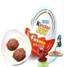 進口食品 供應費列羅健達奇趣蛋巧克力20克 20g*64個