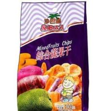 越南進口特產食品 沙巴哇 越南綜合果干 食品特產 批發