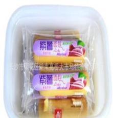 大量雅思嘉紫薯面包批發 美味營養面包 糕點類 面包廠家直銷