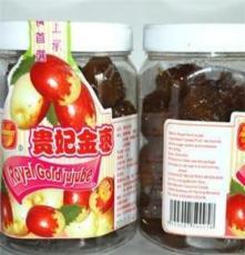 馬來西亞原裝進口富達/fuda貴妃金棗 蜜棗380g 蜜餞果脯 15罐/箱
