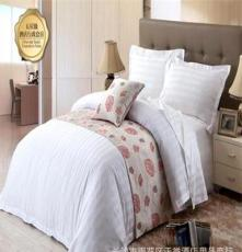 特价全棉缎条三件套/ 连锁/星级/商务 宾馆酒店客房床上用品布草