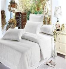 厂家直销 宾馆酒店床上用品布草 加厚三四件套 连锁/星级/商务