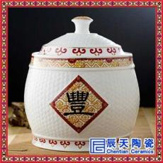 景德镇陶瓷米罐20斤家用储物罐防潮防虫坛子