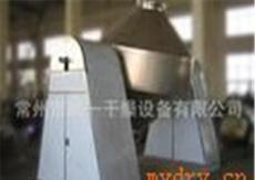 SZG-200型雙錐回轉真空干燥機 傳導式高效真空干燥機 品質保證