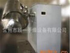 SYH-100三維運動混合機 食品混合機 小型混合設備 廠家直銷