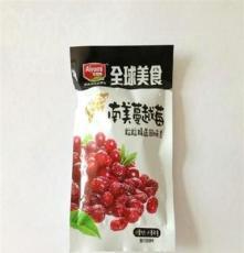 哎哟咪南美蔓越莓 独立小包装散称 粒粒精选 回味美 蜜饯果脯