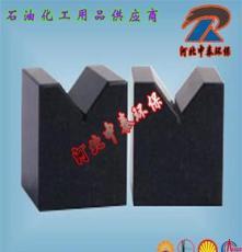 提供鑄鐵單口三口多口V型架鋼件磁性劃線V型鐵大理石花崗石檢驗V形塊