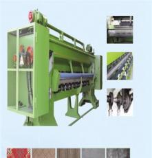 桂林地毯织机
