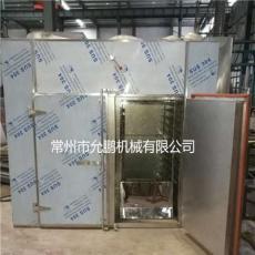 藥用型烘箱-加熱熱源-GMP烘箱