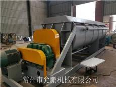 廢水廢液干燥機專用生產線圖片 原理 制作設計 性能特點