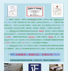aSRC级安全鞋防滑ISO20344