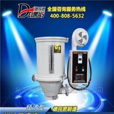厂家直销 12KG 料斗干燥机 塑料干燥机 超高性价比