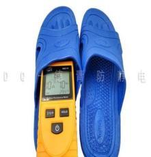 防静电拖鞋SPU蓝色黄标防静电工作鞋无尘净化静电鞋防护鞋