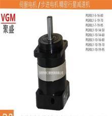 供应PG90L1-7-19-110苏州聚盛VGM伺服减速机现货直销