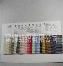 PVC人造皮革编织纹十字纹皮革草席纹皮革 小压编织PVC人造革皮革