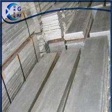 7039铝板材质 东莞市冠美金属材料经销商