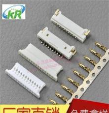 molex1.25連接器51146連接器 1.25超薄端子膠殼針座